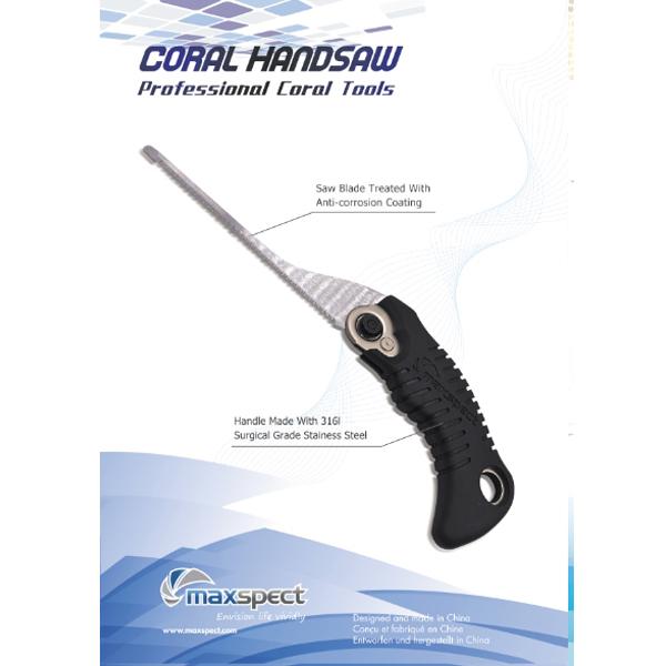 Maxspect CORAL HANDSAW 替刃
