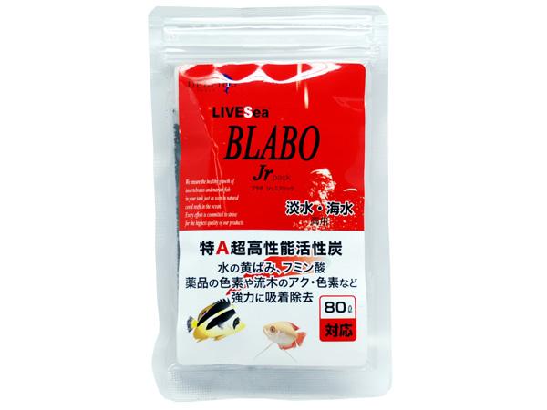 デルフィス 特A超高性能活性炭 BLABO(ブラボ)Jr.パック